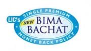 Lic New Bima Bachat Plan