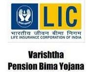 Varishtha Pension Bima Yojana