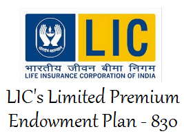 Lic Limited Payment Endowment Policy Review