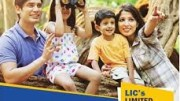Lic Limited Payment Endowment Plan
