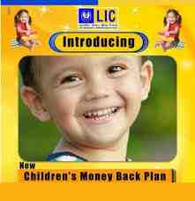 New Children's Money Back Plan